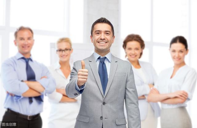 中层管理培训课程都包括哪些内容?中层管理者如何提高管理能力?