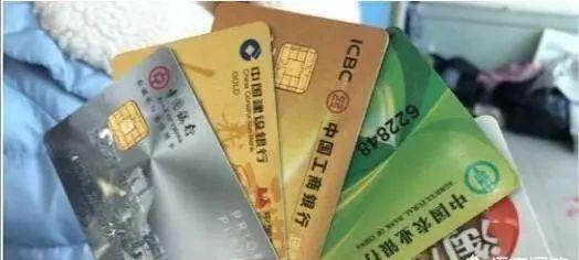 因为犯罪被判三年刑,期间没办法还信用卡,银行会怎么做?
