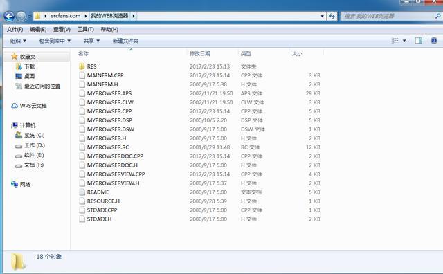 C++初学者必收藏:调用IE组件实现上网浏览器