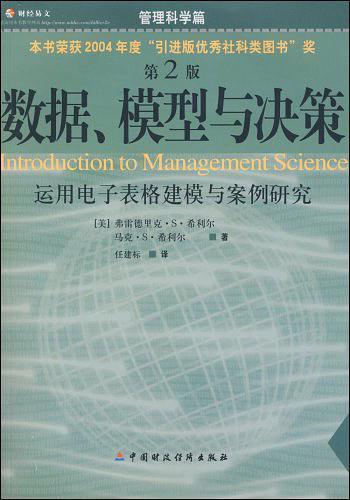 MBA课程内容,MBA相关书籍推荐