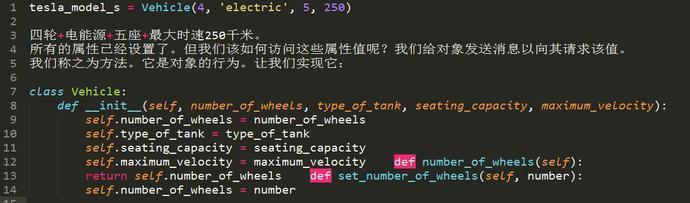 Python其实很简单!从新手到高手,超详细知识点汇总