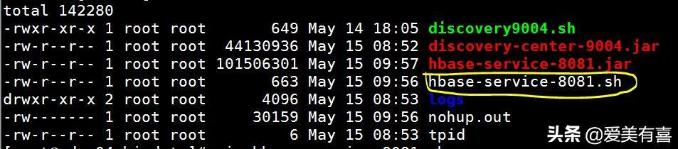 Linux下sh文件执行权限不够,该怎么做