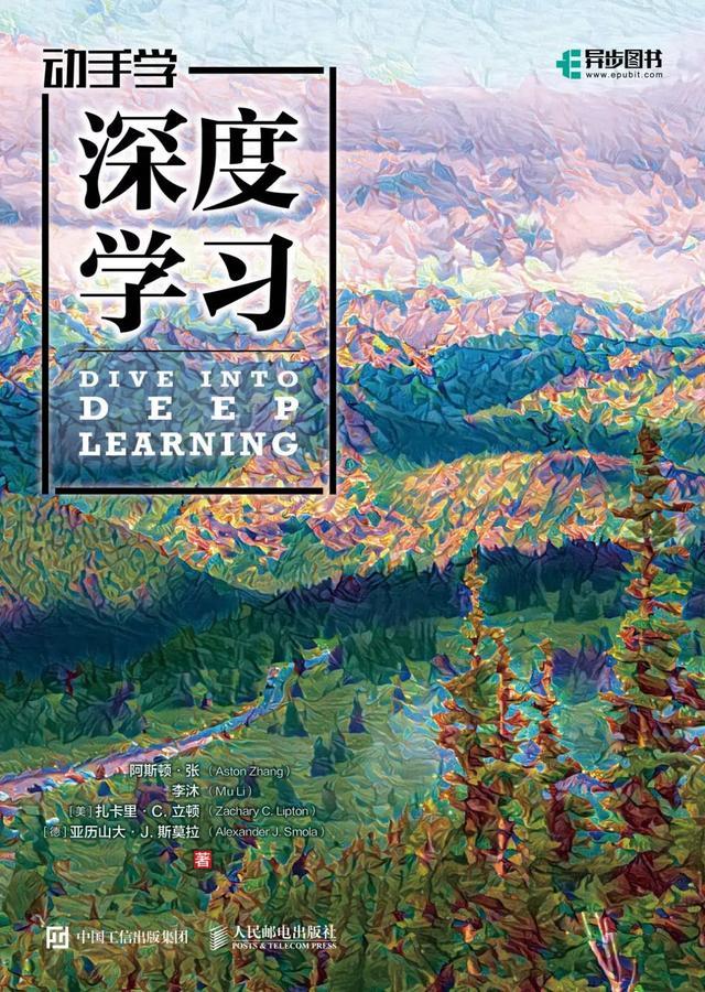 2019年畅销好书大盘点,有你喜欢的书吗?