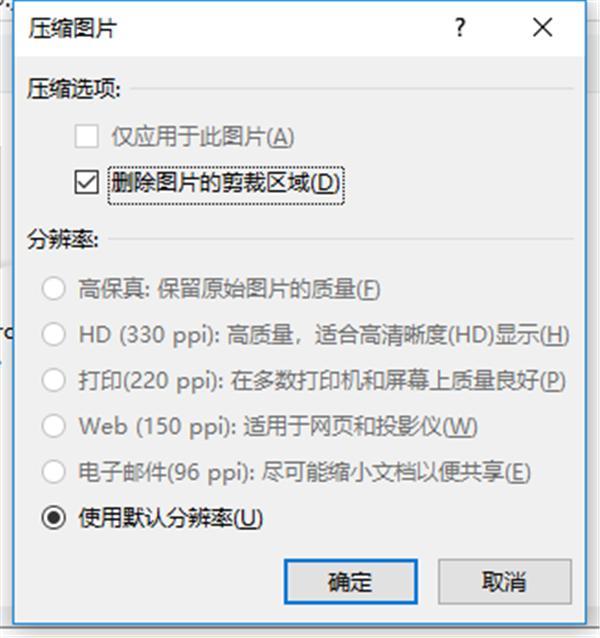 做PPT不要傻乎乎直接插入图片,一键处理,秒变高逼格