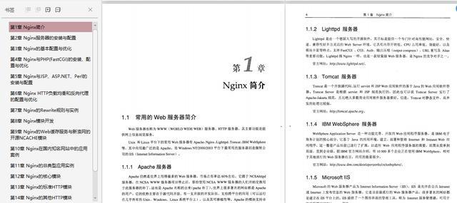 腾讯T4精选技术分享:MyBatis+SpringBoot+微服务+Tomeat+ Nginx插图(22)