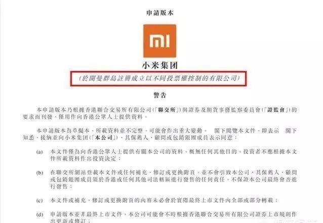 为什么很多中国知名企业要在开曼群岛注册?