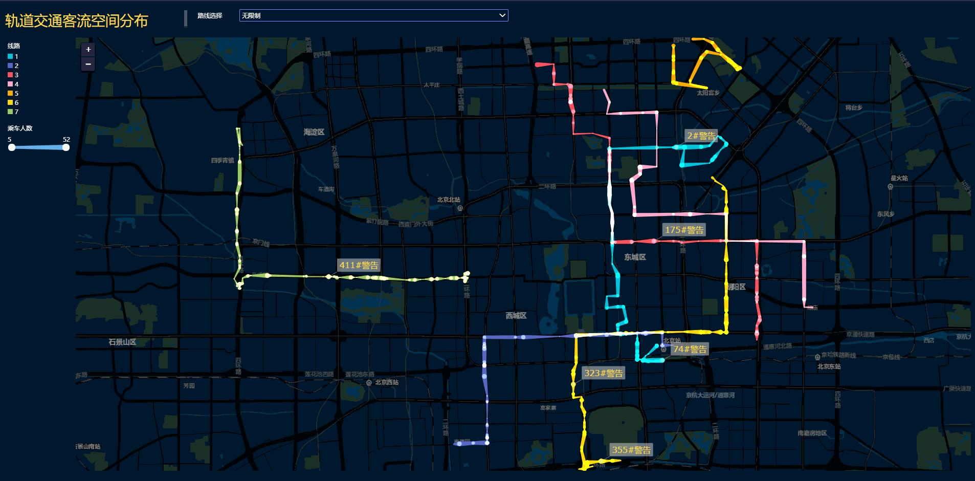 如何快速制作一张数据地图,收藏这10张模板就够了