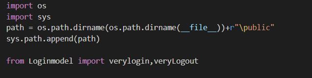 VScode中误报Unableto import'xxx'pylint(import-error)解决方案