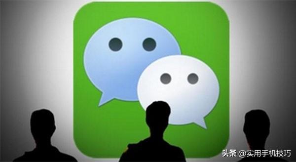 如何让微信朋友圈中内容消失?其实有4种方法,你知道几种呢?