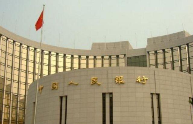 中国央行将发行全球首个法定数字货币,消息是真的吗?