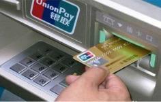 这些信用卡取现可以免除手续费!