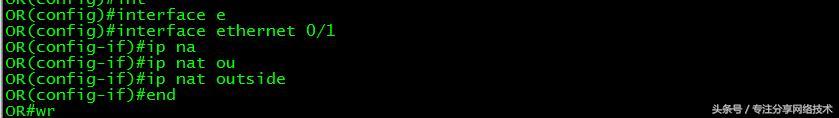 CCNA-18-NAT+ACL(理论+实验)