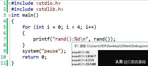 C语言随机函数种子不知道是什么?试试这篇文章,全面解析随机函数