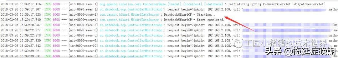 Springboot 2.0选择HikariCP作为默认数据库连接池的五大理由