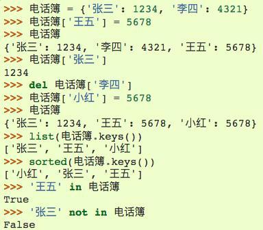 中文编程: 已经十多年了! 你知道Python3可以用中文命名变量吗?