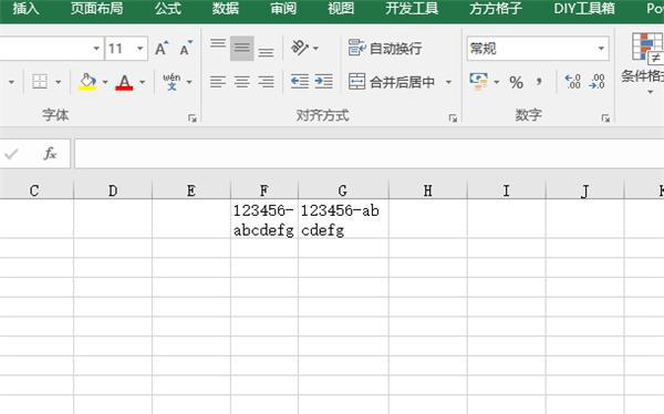 白学了这么久的Excel!这些技巧让我涨姿势了