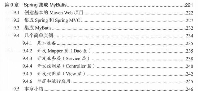 腾讯T4精选技术分享:MyBatis+SpringBoot+微服务+Tomeat+ Nginx插图(10)