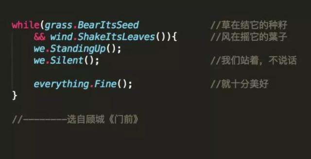 谁说程序员不懂浪漫?代码情书专门为你定制