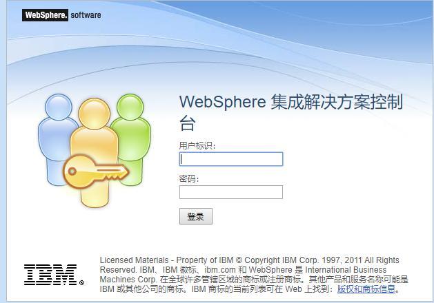 jenkins+websphere自动化部署war包