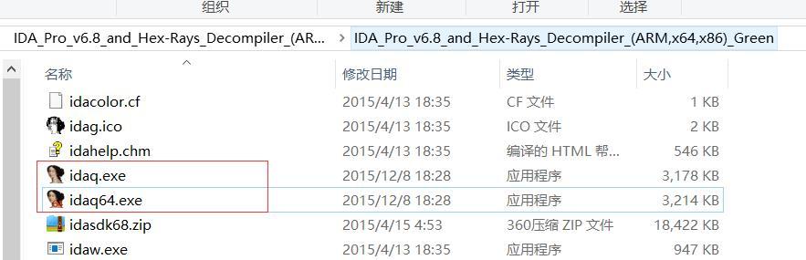 反编译SO文件到C源码