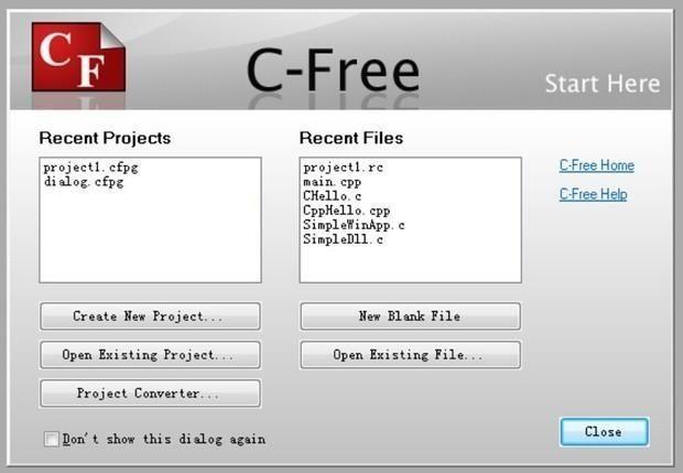 C语言常用的编译器