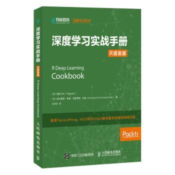 年末,等来了这几本重磅新书:深度学习、Python、机器学习...