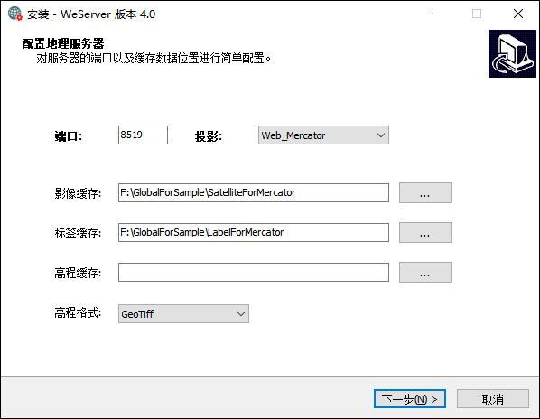 离线下载网站 源码(系统下载 网站 源码) (https://www.oilcn.net.cn/) 综合教程 第4张