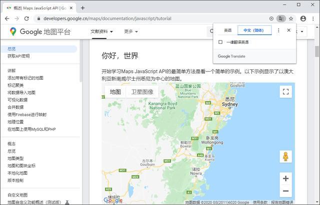 离线下载网站 源码(系统下载 网站 源码) (https://www.oilcn.net.cn/) 综合教程 第24张