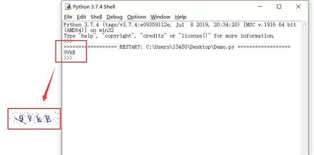 简单的几行代码,用Python生成二维码图像