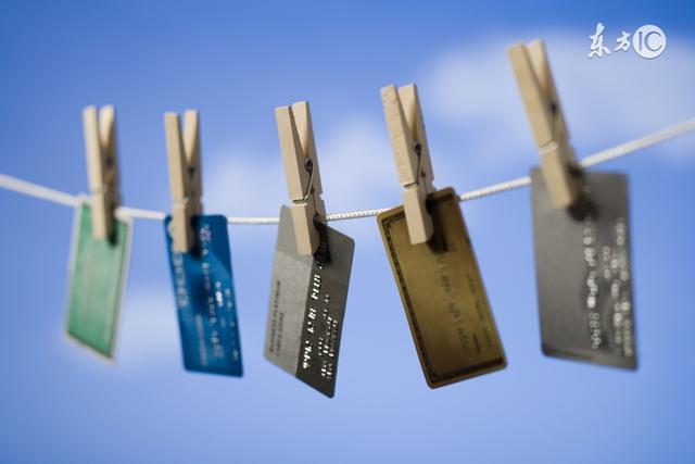 信用卡的3种分期模式全面比较