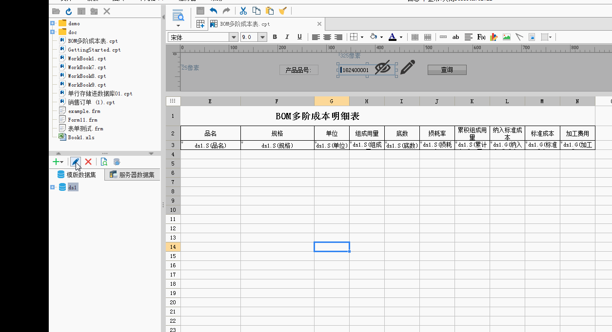 这个工具能替代Excel,可惜90%的人都没用过!