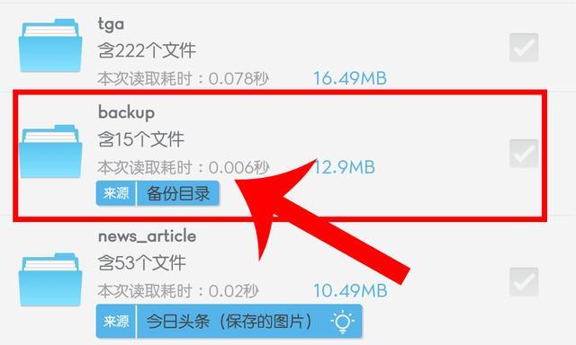 手机文件夹为什么是英文?哪些可以删除?看完清理能多出10G内存
