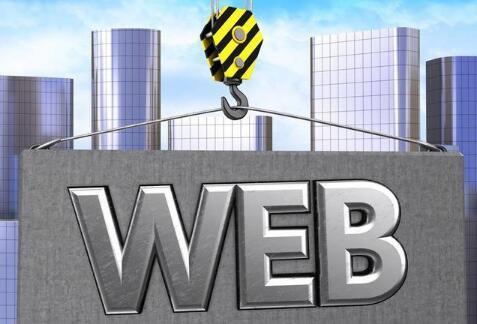 Web前端薪资待遇怎么样 如何学好Web前端开发