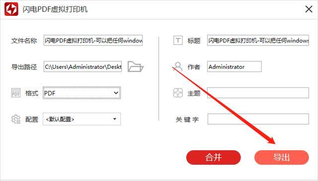 如何将网页打印成PDF文档?没看错,这个真可以
