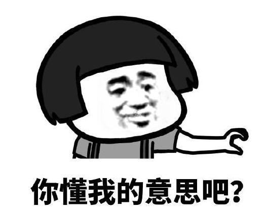 """哔哩哔哩java岗面试""""凉凉"""",菜鸡""""狠狠""""备战准备明年金三银四"""
