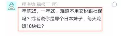 刚毕业的程序员5年赚100万,表示北上广房子轻松买