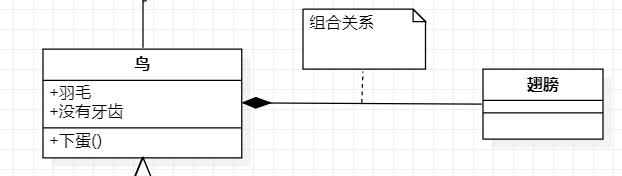 image-20200724105804441