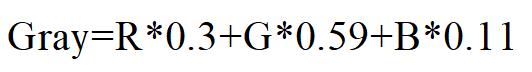 Gray计算公式
