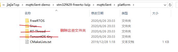 mqtt-freertos003