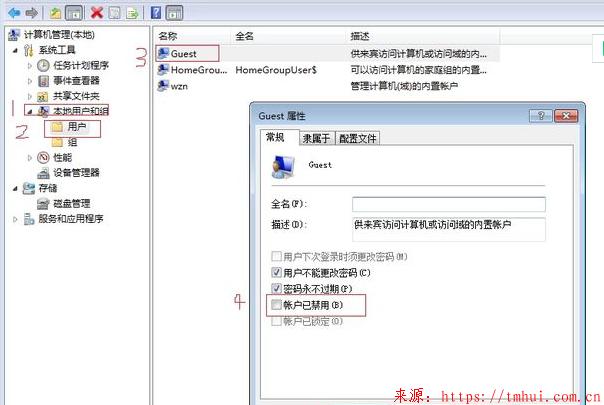 如何实现局域网内文件共享?如何建立局域网共享服务器  局域网文件共享 局域网服务器 小型局域网 文件共享 局域网共享服务器 第5张