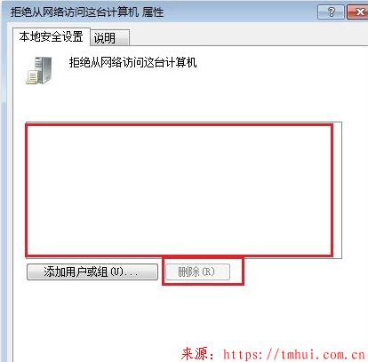 如何实现局域网内文件共享?如何建立局域网共享服务器  局域网文件共享 局域网服务器 小型局域网 文件共享 局域网共享服务器 第8张