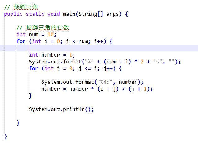 杨辉三角的代码实例