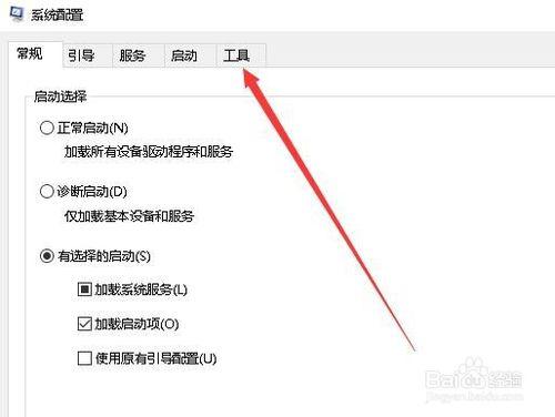 Win10怎么打开注册表编辑器 如何开启注册表