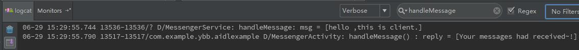 messenger-logcat.jpg