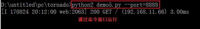 通过命令窗口输入port来访问