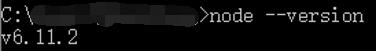 node.js安装成功