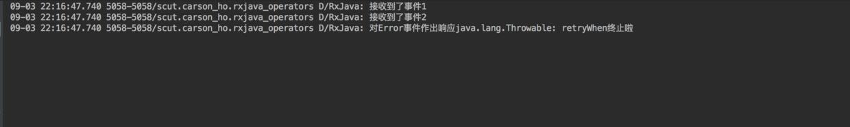 新的Observable发送错误事件 = 原始Observable终止发送