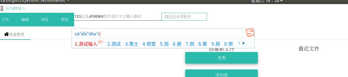 屏幕截图_251.png