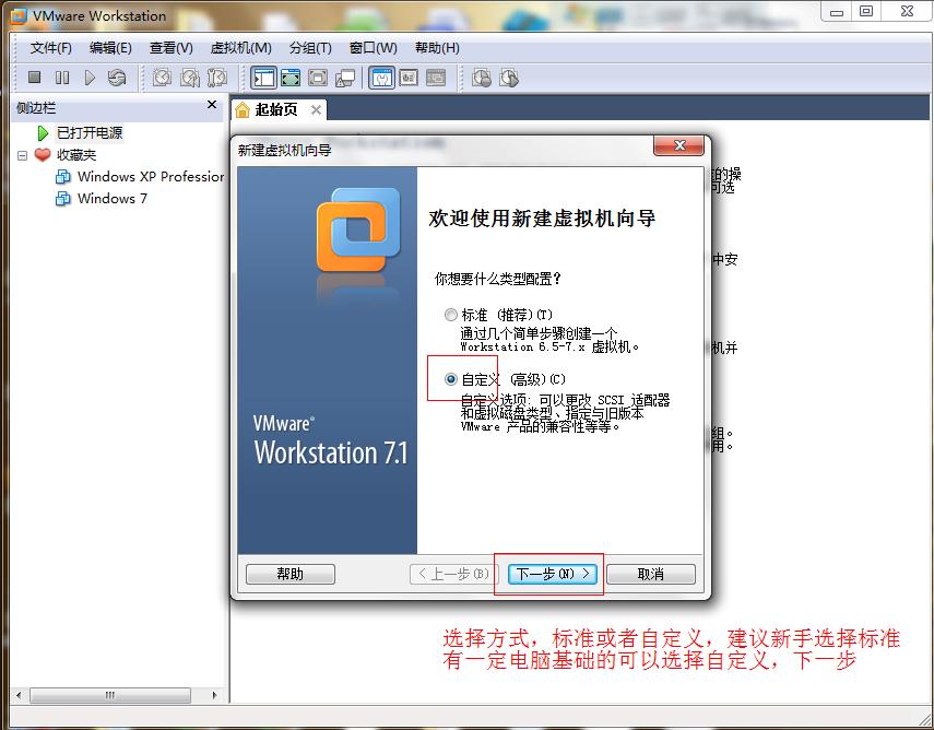 win7,Windows7教程