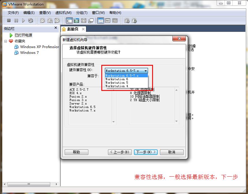 win7,Windows7教程,win7安装教程,虚拟机安装